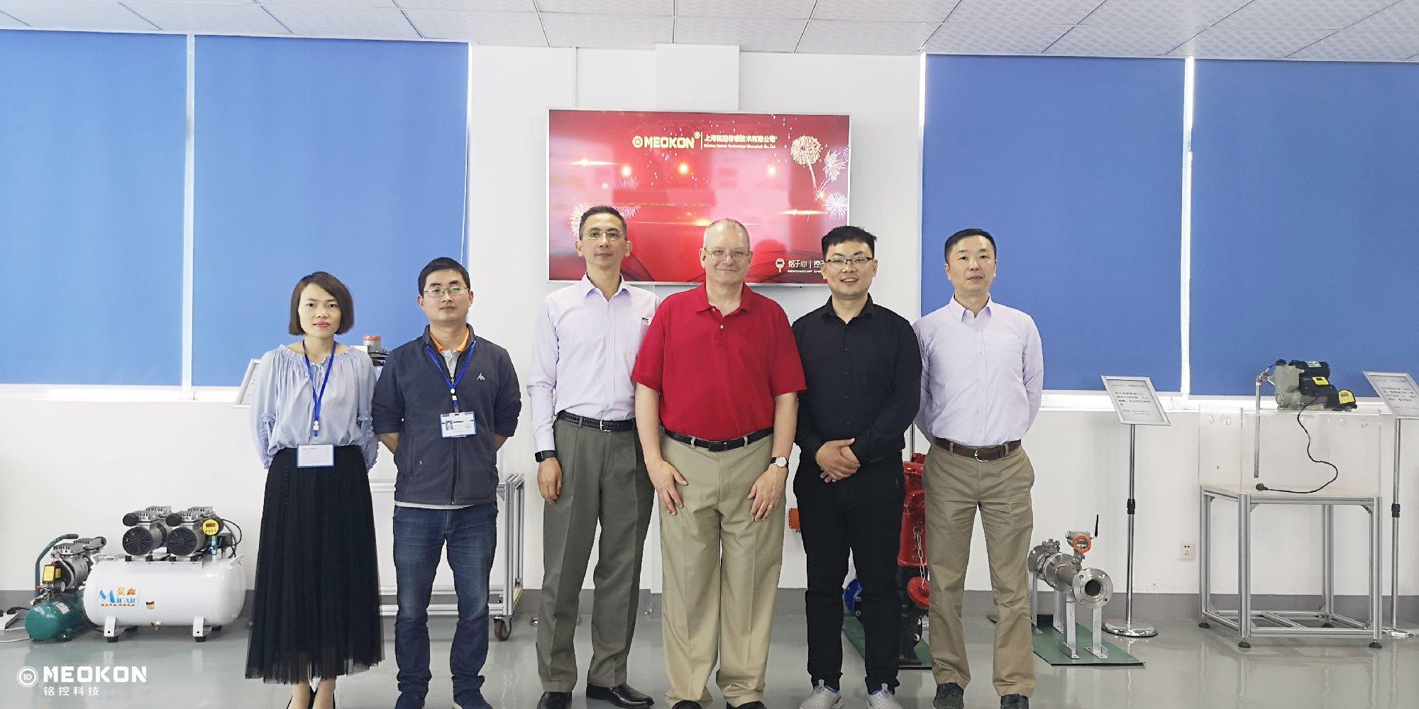 上海銘控:熱烈歡迎美國客戶來訪上海銘控