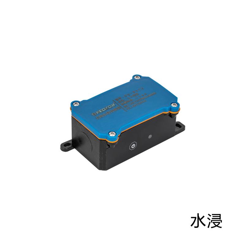 MD-S276W 无线水浸传感器